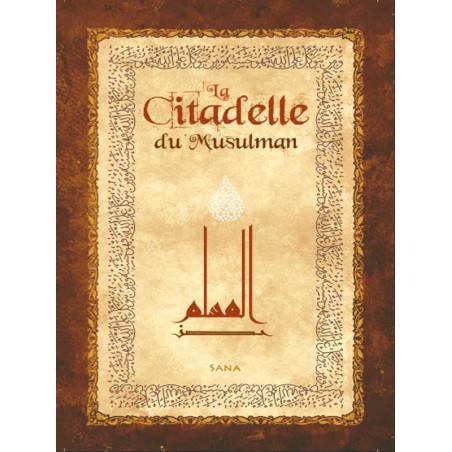 La Citadelle du Musulman (Français- Arabe- Phonétique) , Grand Format (Beige)- حصن المسلم