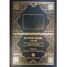 Le Saint Coran en Braille - Traduction du sens de ses versets en français - 7 Volumes (Maxi format - Noir)