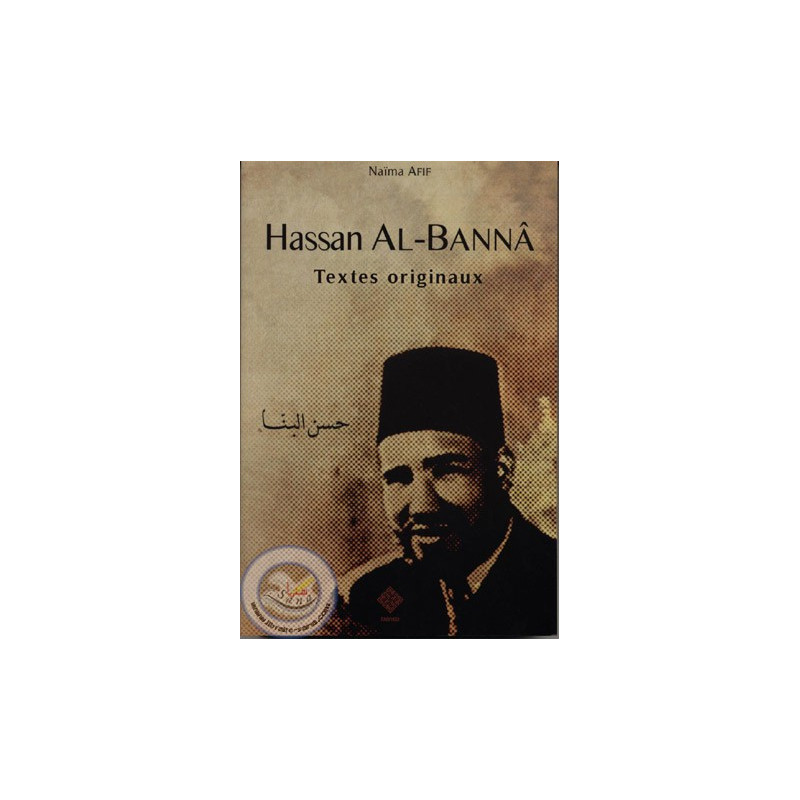 Hassan Al Banna - textes originaux sur Librairie Sana