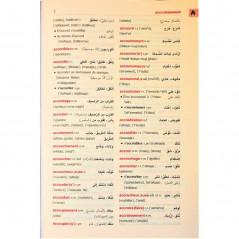 Dictionnaire Al-Baraka (Francais-Arabe avec la transcription phonétique des mots arabes) - قاموس البركة فرنسي/عربي