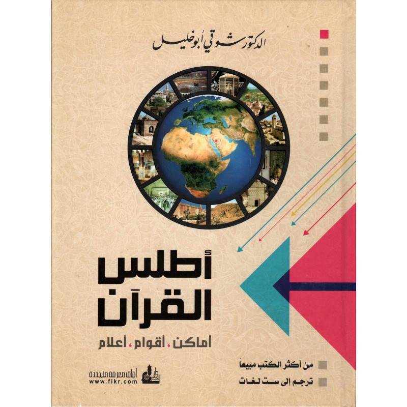 أطلس القرآن (أماكن, أقوام، أعلام) ،شوقي ابو خليل- Atlas al-Qur'ân (Personnages, Groupes humains, Lieux), Version Arabe