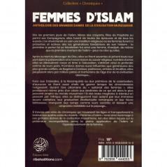 Femmes d'Islam - Anthologie des Grandes Dames de la Civilisation Musulmane, de 'Issâ Meyer