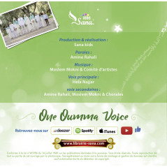 Album audio CD : ONE OUMMA VOICE avec Amine RAHALI & Hela Najjar & Chorales