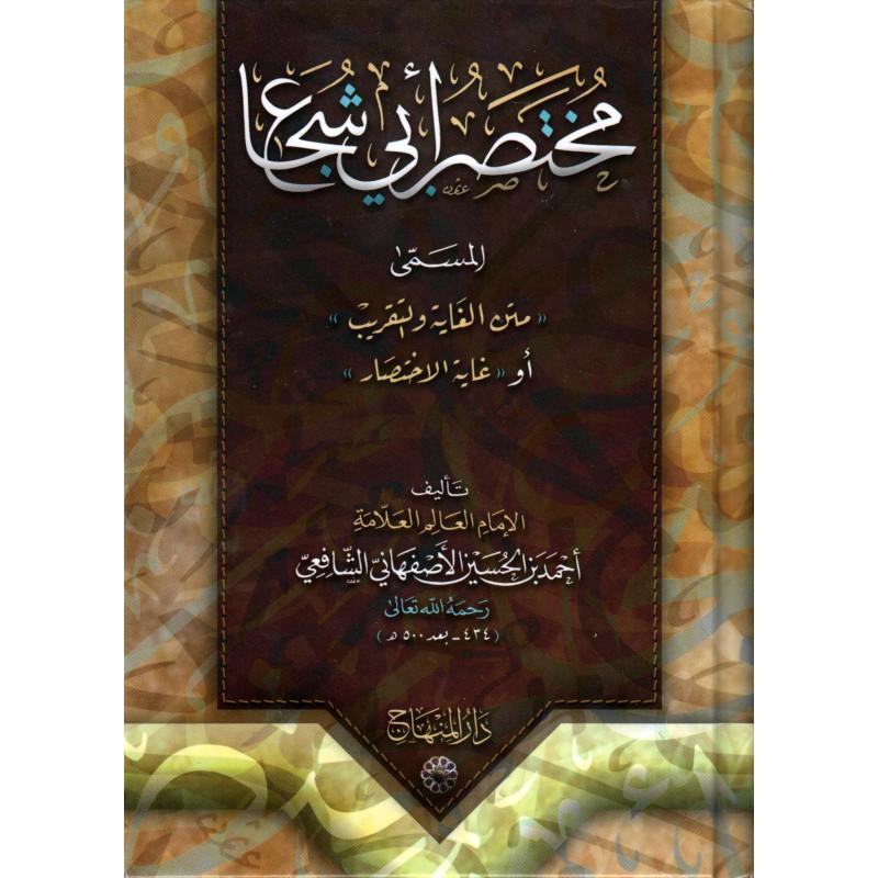 مختصر أبي شجاع المسمى متن الغاية والتقريب أو غاية الاختصار- Mukhtassar Abi Chuja' (Version Arabe- Format poche- Édition 2019)