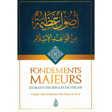 Fondements Majeurs Extraits des règles de l'Islam, de Ch. Abd Ar-Rahmâne Ibn Nâsser As-Sa'di - أصول عظيمة من قواعد الإسلام