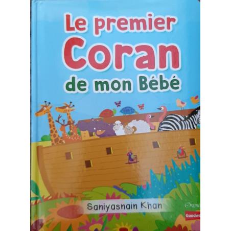 Le premier Coran de mon Bébé, de Saniyasnain Khan