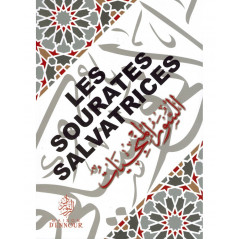 Les Sourates Salvatrices