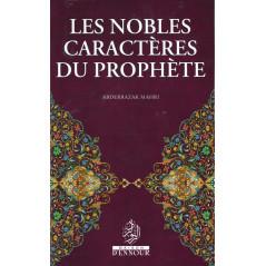 Les nobles caractères du prophète, de Abderrazak Mahri