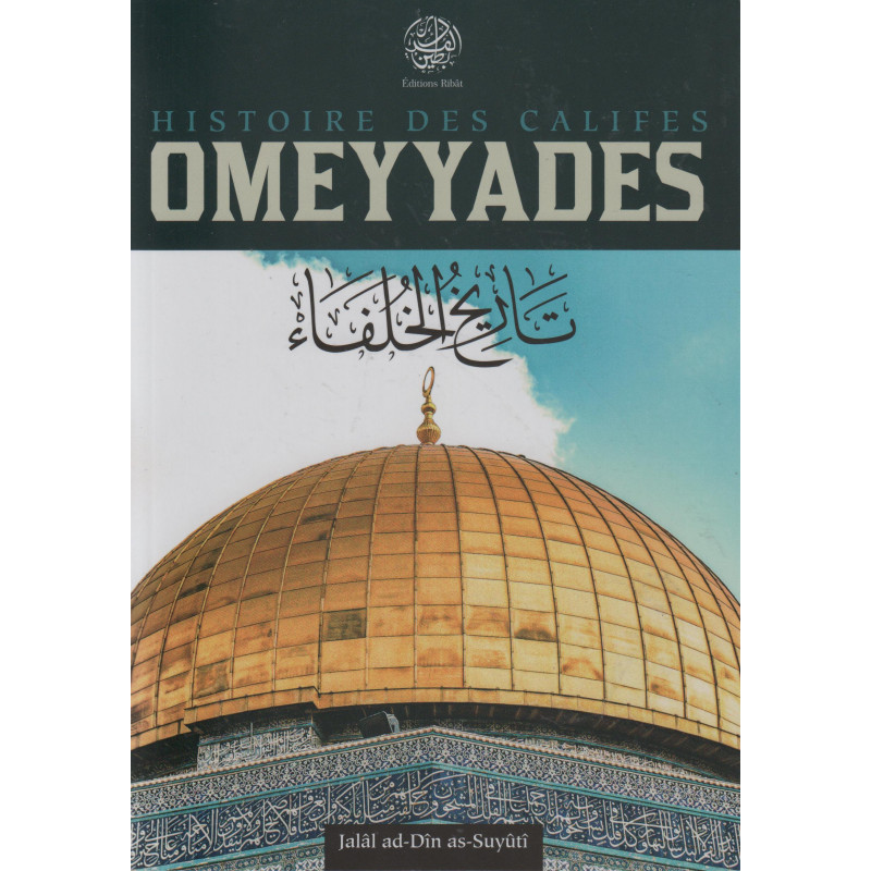 Histoire des califes Omeyyades