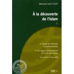 A la découverte de l'Islam 2