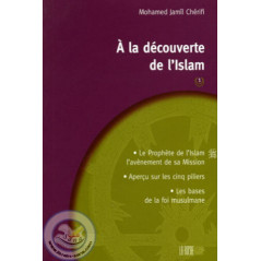 A la découverte de l'Islam 1 sur Librairie Sana