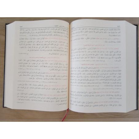 صحيح مسلم لابي الحسين مسلم بن الحجاج - Sahîh Muslim, de l'imam Mouslim (Arabe vocalisé)