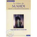 La venue du Mahdi sur Librairie Sana