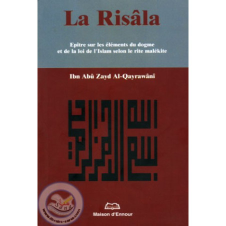 La Risala