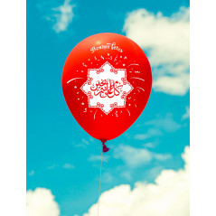 Ballon Aïd Moubarak multicouleur en latex (Pack de 10 Ballons)
