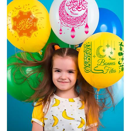 Ballon bonne fête multicolore en latex