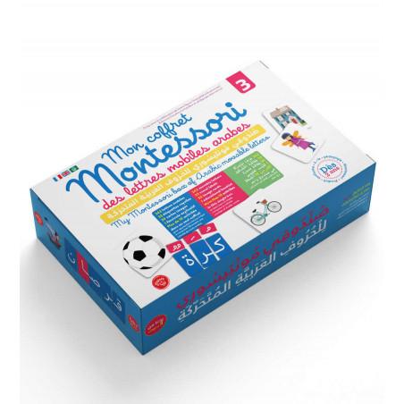 Mon coffret montessori des lettres mobiles arabes 3, (Dès 3 ans)- صندوقي مونتسوري للحروف العربية المتحركة
