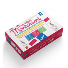 Mon coffret Montessori des lettres rugueuses arabes 2, (Dès 3 ans)- صندوقي مونتسوري للحروف خشنة الملمس