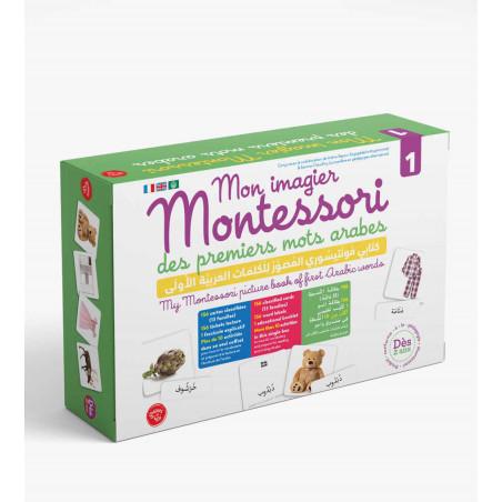 Mon imagier Montessori des premiers mots arabes 1, (Dès 2ans)- كتابي مونتسوري المصور للكلمات العربية الاولى