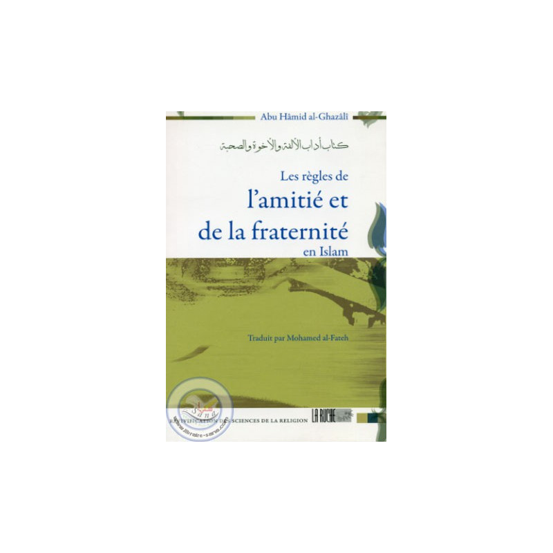 Les règles de l'amitié et de la fraternité en Islam sur Librairie Sana