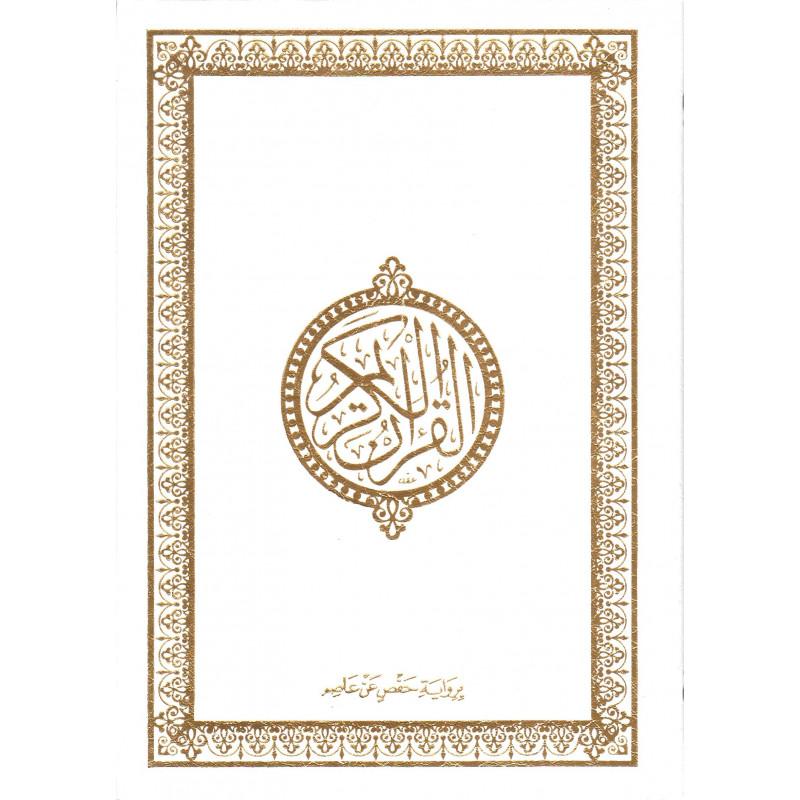 القرآن  الكريم (حفص)- Le Noble Coran (Hafs), Dar IBn Hazm, Version Arabe, Format Moyen (Blanc)