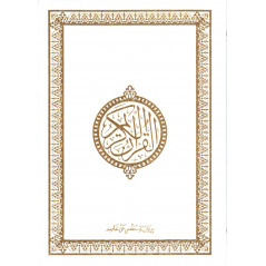 القرآن  الكريم (حفص)- Le Noble Coran (Hafs), Dar IBn Hazm, Version Arabe, Grand Format (Blanc)
