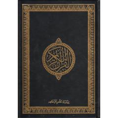 القرآن  الكريم (حفص)- Le Noble Coran (Hafs), Dar IBn Hazm, Version Arabe, Format Moyen (Noir)