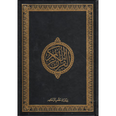 القرآن  الكريم (حفص)- Le Noble Coran (Hafs), Dar IBn Hazm, Version Arabe, Grand Format (Noire)