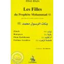Les filles du Prophète Mohammad sur Librairie Sana