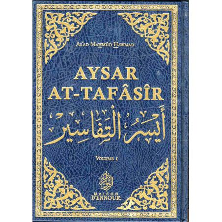 Aysar At-Tafasîr (Commentaire du Coran) 3 Tomes, par As'ad Mahmûd Hawmad