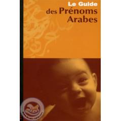 Le guide des prénoms arabes sur Librairie Sana