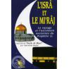 L'isra et le mi'raj sur Librairie Sana