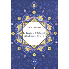 Le prophète de l'Islam (saw) et les femmes de sa vie, de Asma Lamrabet