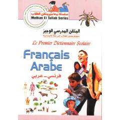 Le premier dictionnaire scolaire (Francais-Arabe) - المتقن المدرسي الوجيز فرنسي/عربي