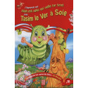 Tasim le Ver à Soie sur Librairie Sana
