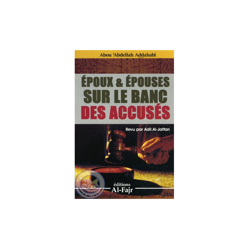 Epoux & Epouses sur le banc des accusés sur Librairie Sana