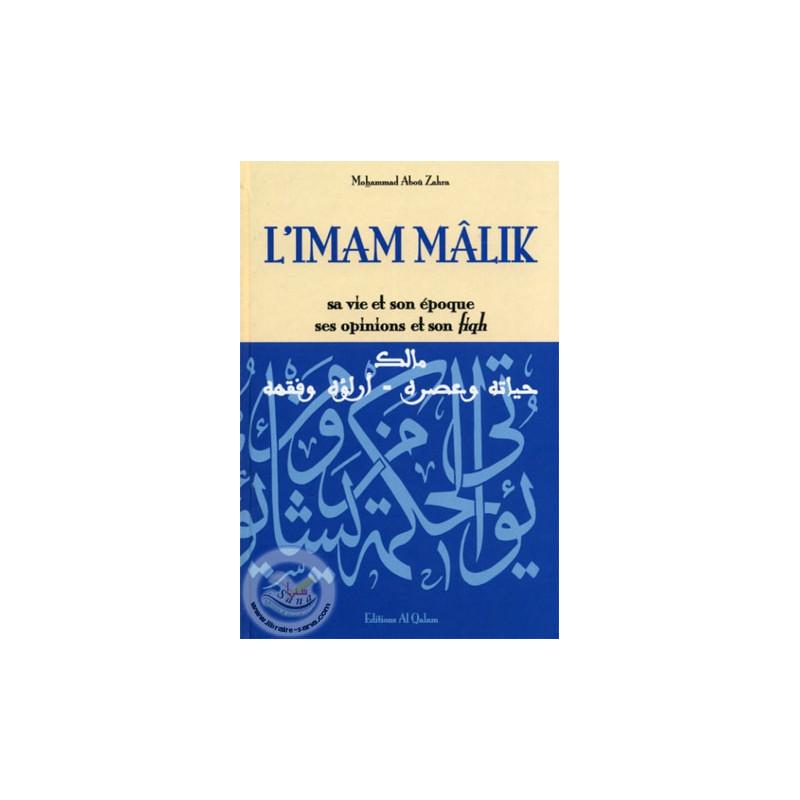 L'Imam Malik sur Librairie Sana