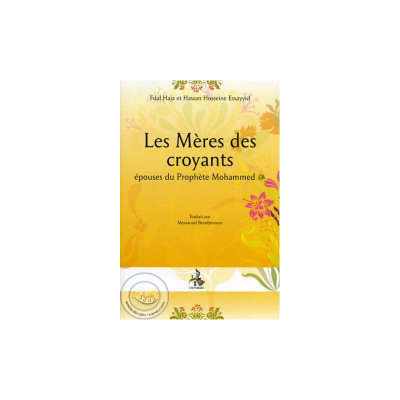 Les Mères des croyants sur Librairie Sana