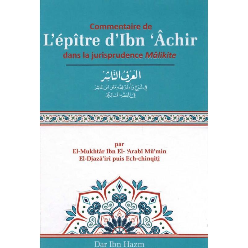 Commentaire de L'épître d'Ibn 'Âchir dans la jurisprudence Mâlikite, Par al-Mukhtâr ibn al-Arabî El-DJazâ'irî puis Ech-chinqîtî