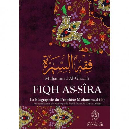 Fiqh as-sîra (La biographie du prophète Muhammad (sws)) de Muhammad al-Ghazâlî, Maison d'Ennour