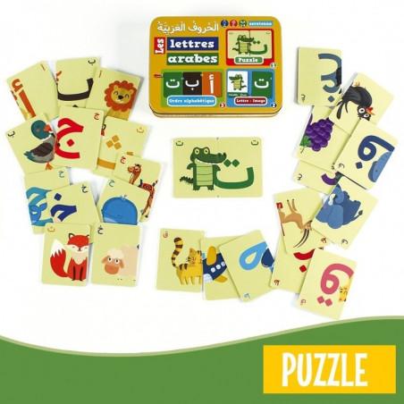 Jeu Les lettres Arabes (الحروف العربية) : Cartes - Puzzles extra épaisses - 7 jeux évolutifs (Dès 3 ans)- Osratouna