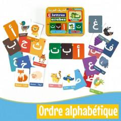 Les lettres arabes : Cartes - Puzzles extra épaisses - 7 jeux évolutifs pour apprendre la lecture Arabe (Dès 3 ans)