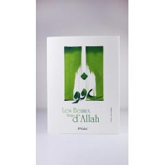 Les Beaux Noms d'Allah, de Mahrez al-Andalusi (Maxi Format)