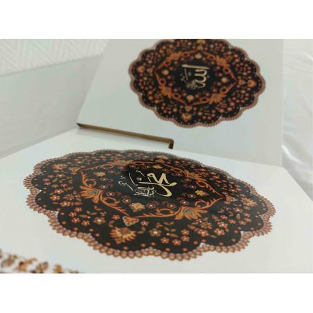 """Pupitre en Bois : Porte Coran, Lutrin de lecture (30x18cm), Support livre Motif floral comportant les noms """"الله"""" et """"محمد"""""""
