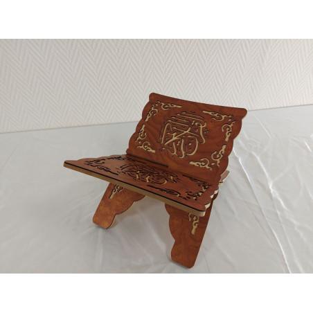 "Porte coran en bois Pliable calligraphié ""القرآن الكريم"", Lutrin de lecture (33 x 23 cm), Support Coran (Marron)"