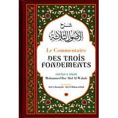 Le Commentaire des trois fondements, Cheikh et Imam Mohammed Ibn Abd Al-Wahab