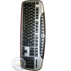 Clavier Azerty USB Français-Arabe - Orientica