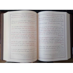 الرسالة القشيرية،  أبي القاسم القشيري-  Al-Risala al-Qushayriyya, de Abu al-Qasim al-Qushayri (Version Arabe)