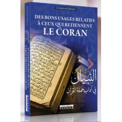 Des bons usages relatifs à ceux qui retiennent le Coran ( التبيان في آداب حملة القرآن), de l'imam An-Nawawî (Français - Arabe)