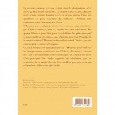 Le Livre de l'Arbre et des quatre Oiseaux, d'Ibn 'Arabî